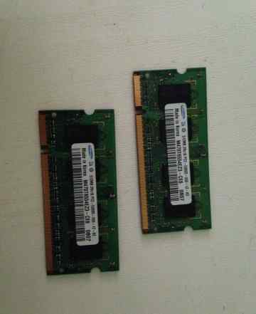Оперативная память 512Мб