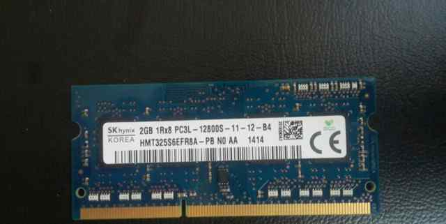 оперативную память DDR3L