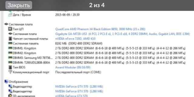 Amd phenom X4 9850 + мать + кулер + 8g оператика
