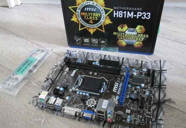 Материнская плата MSI H81M-P33 LGA 1150