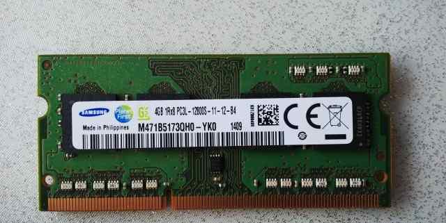 Модуль памяти DDR 3 4 Гб
