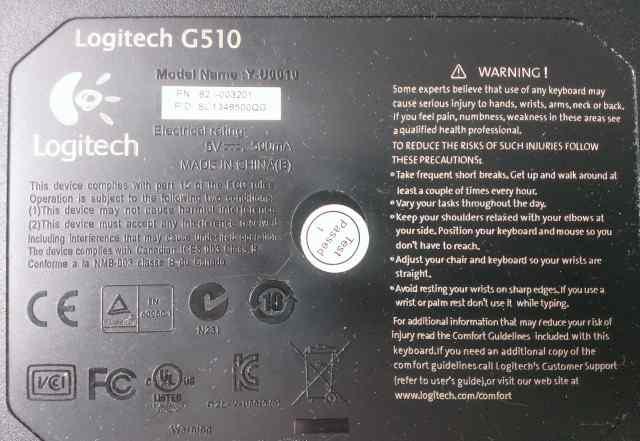 Logitech G510 Б/У