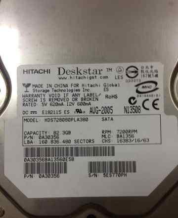 Жесткий диск 80Гб Hitachi Deskstar