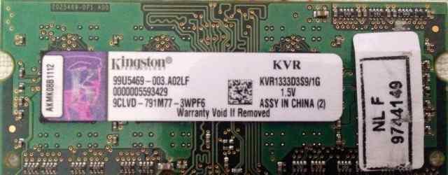 Kingston KVR1333d3s9/1G