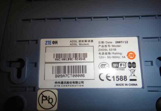 Модем ZTE zxdsl 531B adsl Wi-Fi
