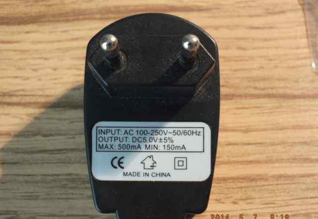 Сетевое зарядное устройство USB 5B-0.5А