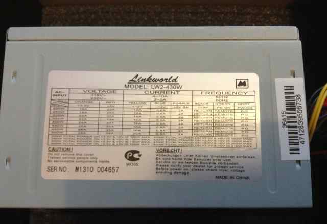 Блок питания linkworld LW2-430W, 430Вт, 120мм