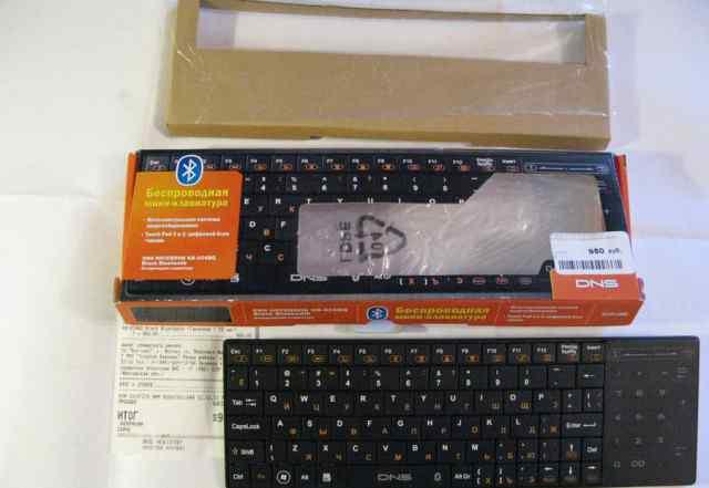 Клавиатура беспроводная DNS