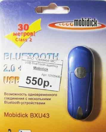 Bluetooth 2.0 адаптер для компьютера
