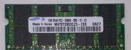Ноутбук-оперативка Samsung 1Gb