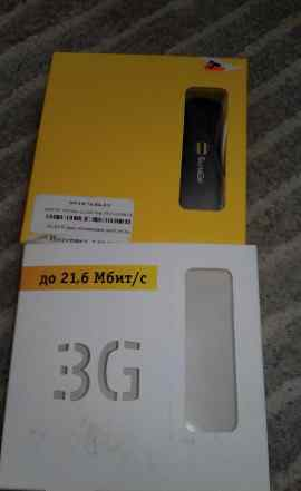 Модем USB-высокоскоростной для доступа в интернет