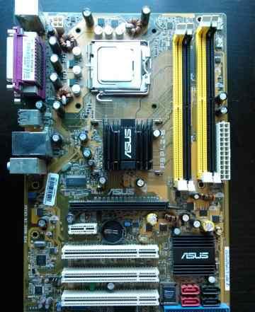 Комплект (Материнская плата+ процессор)