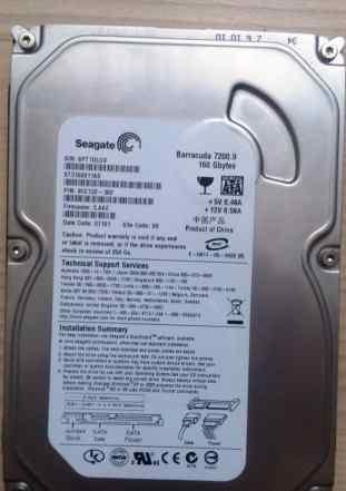 160GB, 7200, SATA 3, 3.5