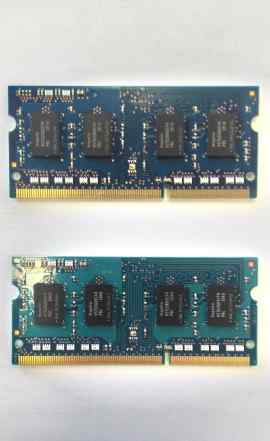 Оперативная память для ноутбука Hynix 2GB DDR3 133