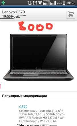 ноутбук Lenovo G570 в хорошем состоянии