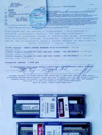 DDR3 4 GB 1333 MHz Kingston модуль памяти гарантия