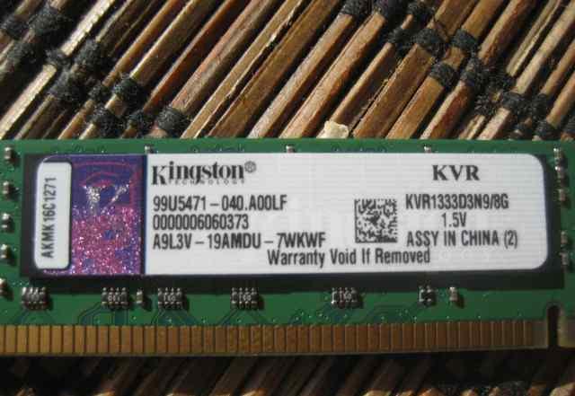 Оперативная память Kingston KVR1333D3N9/8G 8гб