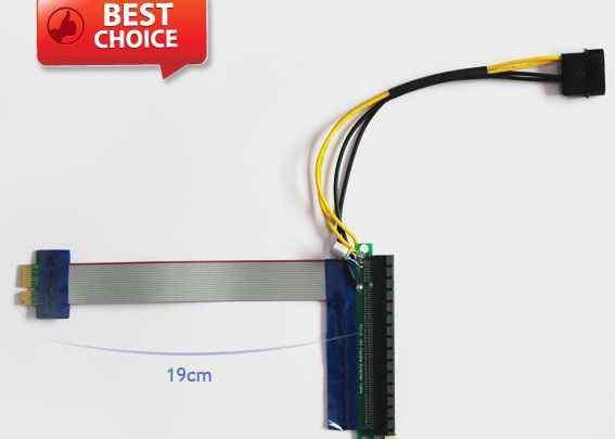 Рейзер (riser ) x1-x16, 6-8 pin cable