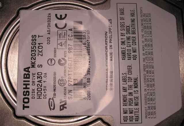 Жесткий Диск Toshiba MK2035GSS 200Gb 2.5