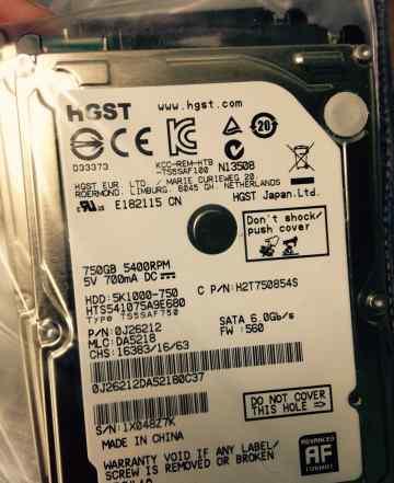 Жесткий диск 750gb