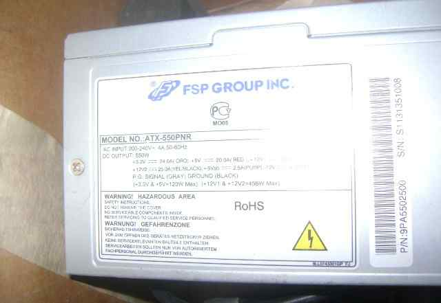 Блок питания FSP 550w