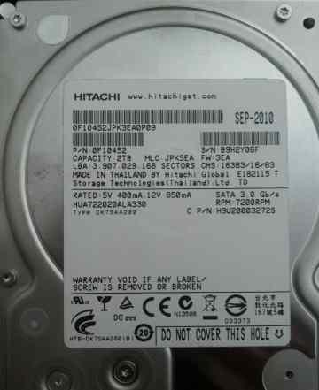 Жесткий диск 2Tb SATA 3.5
