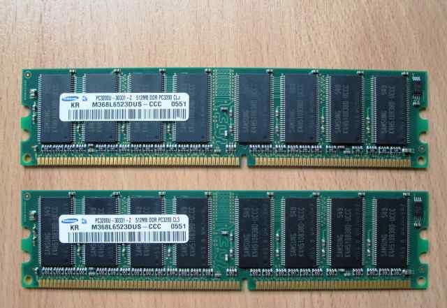 Оперативная память DDR1 512 мб