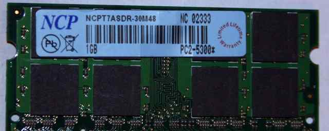 SO dimm NCP PC2-5300 1Gb