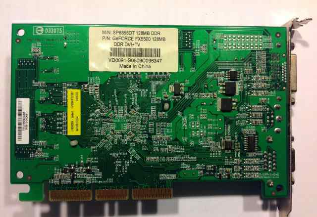 Видео карта geforce FX5500 128MB DDR DVI+ TV