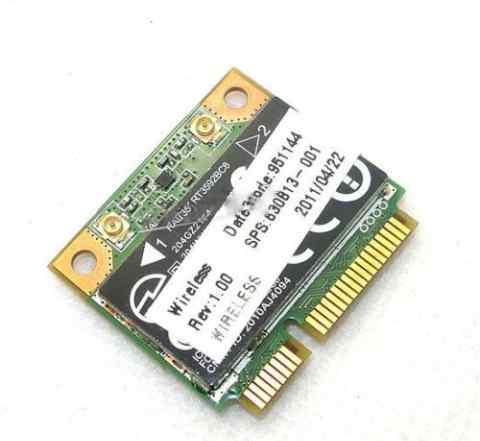 HP RT3592