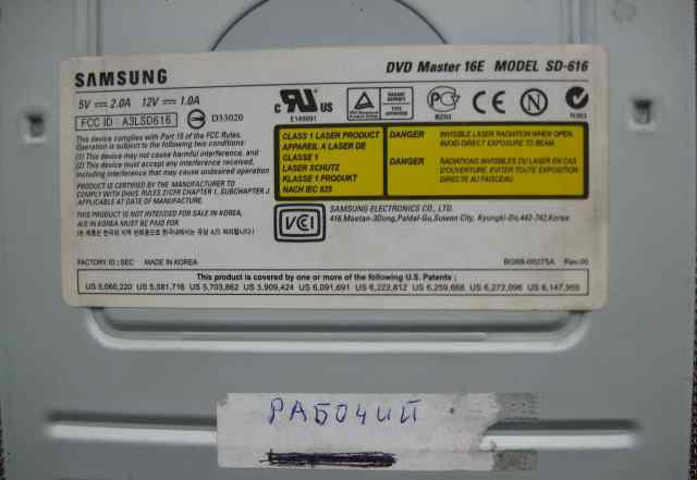 Оптический привод Samsung DVD mod. SD616
