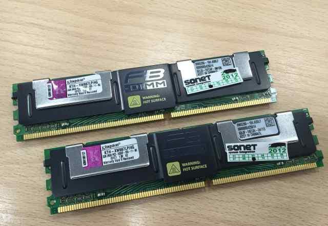 Серверная память HP