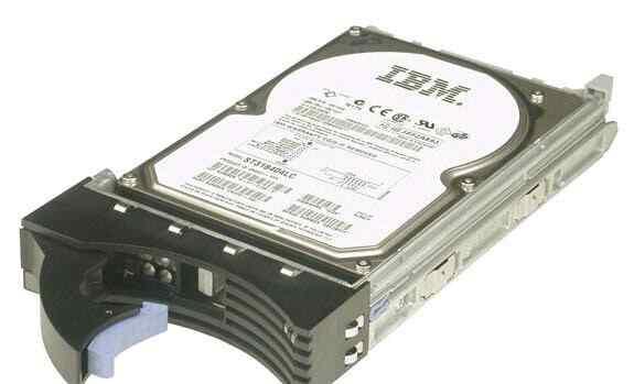Жёсткий диск серверный HDD 2TB