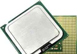 Процессор Intel PentiumIV 3000мгц/1Мб/800. LGA775