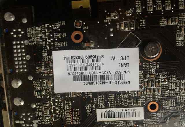 Видеокарта MSI 550 GTX 1gb