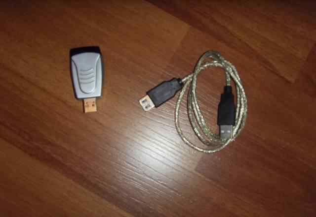 Инфракрасный порт usb 2.0