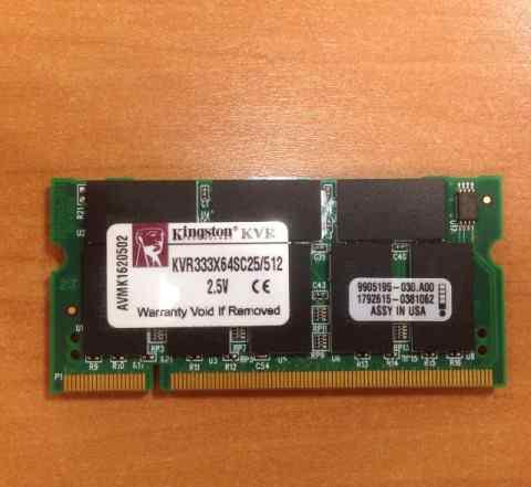 Kingston 512MB PC2700 DDR-333MHz