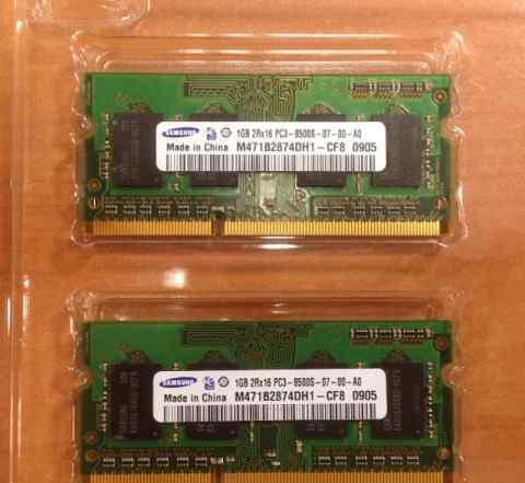 1gb + 1gb Samsung sodimm DDR3 2Gb
