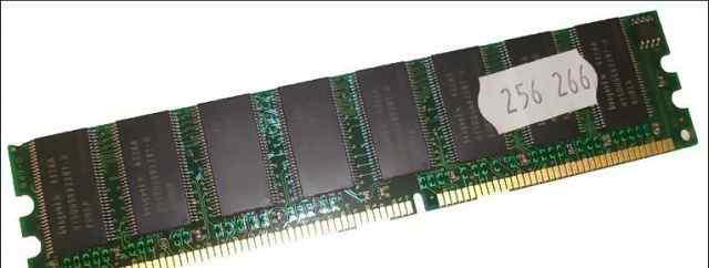 Оперативная память Hynix HY5DU56822BT-H DDR sdram