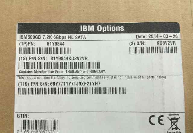Жесткий диск для сервера IBM