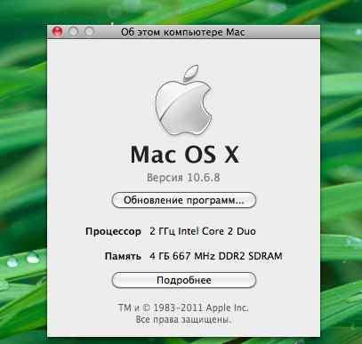 старенький беленький MacBook