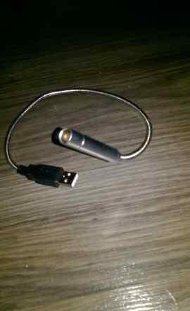 USB фонарик юсб
