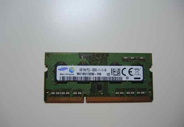 Оперативная память Samsung 4гб DDR3L