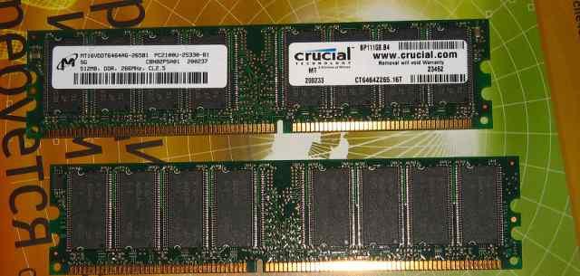2 модуля RAM DDR 512 MB dimm, Crucial