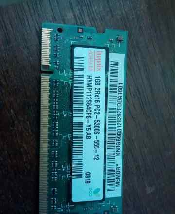 Неисправная. SO-dimm DDR2 1GB, на сувенир, ремонт
