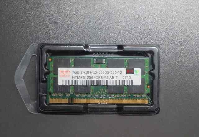 2Gb 2rx8 PS2-5300S-555-12