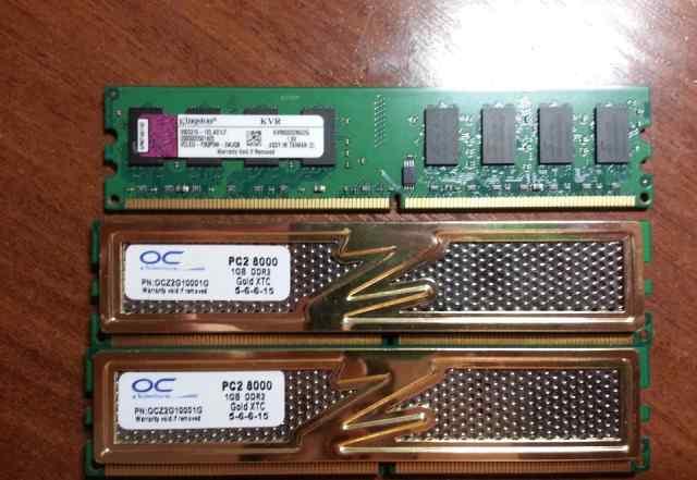 DDR2 Kingston 2 gb и OCZ 1 gb x2