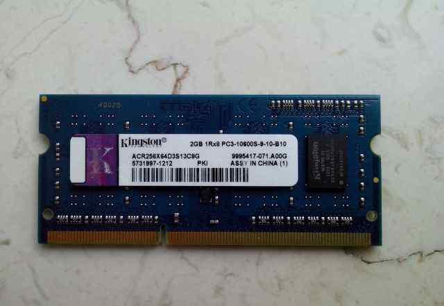 Kingston 2Gb sodimm PC3-10600S 1333Mhz