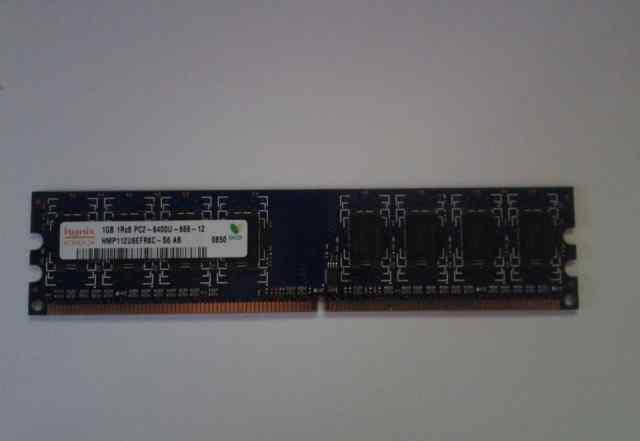 DDR2 оперативная память.1Gb.2Gb.4Gb