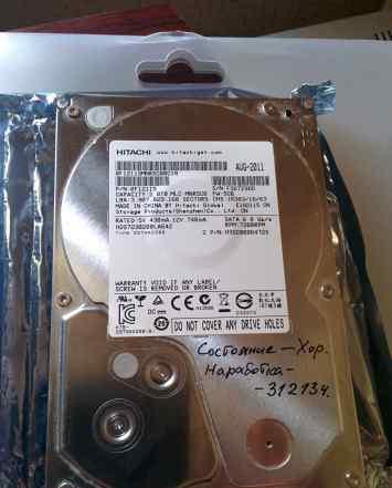 HDD Hitachi HDS723020BLA642 Возможен торг